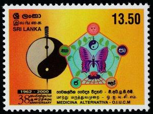 Sri Lanka 1323 MNH Medicina Alternativa Medical Society