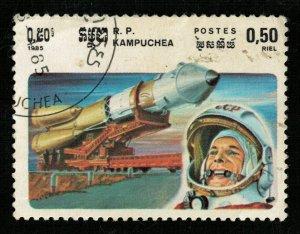 Space, 0.50 riels (T-7260)