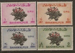 Pakistan-Bahawalpur  #O25-28  MLH  (1949) c.v. $0.80