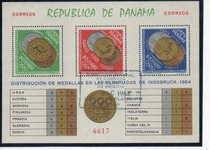 Panama 458Jk used ..