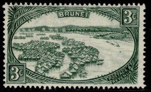 BRUNEI GVI SG81, 3c green, NH MINT.
