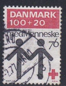 Denmark # B53, Red Cross Centennial, Used, 1/2 Cat.