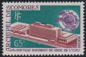 Comoro Islands 84 MNH (1970)
