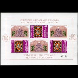 BULGARIA 1988 - Scott# 3379b S/S Stamp Imperf NH