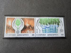 Greece 1986 Sc 1569a Bird MNH
