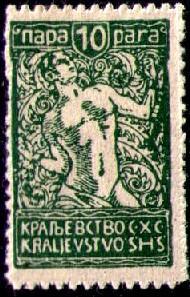 Chain Breaker, Slovenia stamp SC#3L43 Mint