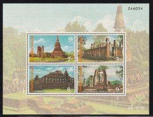 Thailand 1996 Sc 1653a Kamphaeng Phet Park MNH