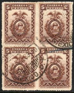 MEXICO 685, 5c GEOGRAPHY AND STATISTICS SOCIETY. BLOCK OF FOUR. USED. F-VF. (42)