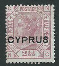 Cyprus SG 3 Plate 14 Mint UnHinged