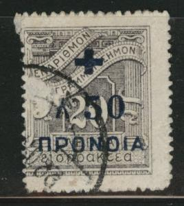 Greece Scott RA59  used overprint postal tax stamp