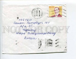 413089 ESTONIA to RUSSIA 1996 year real posted COVER