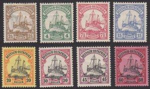 German East Africa 22-29 MH (see Details) CV $185.50