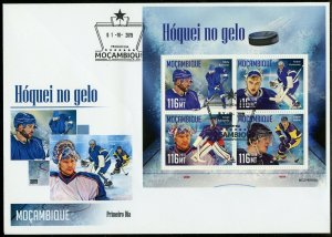 MOZAMBIQUE  2019 ICE HOCKEY SHEET  FIRST DAY COVER