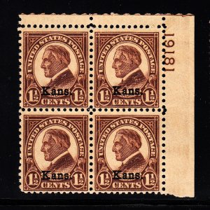 U.S. #659 F-VF OG Plate block of 4.