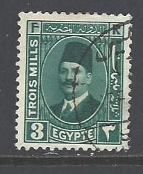 Egypt 131 used wm 195 (DT)