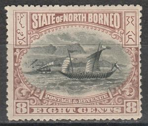 NORTH BORNEO 1897 DHOW 8C