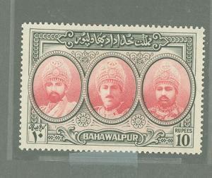 Bahawalpur 15 Mint VF LH