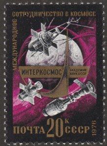 Russia, Scott# 4493, mint, Space, single stamp,#4493