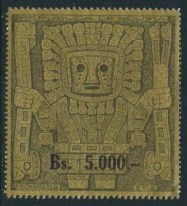 Bolivia, Sc #450, 5bs MNH