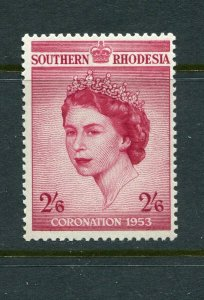 Southern Rhodesia #80 Queen Elizabeth II Mint **NH**