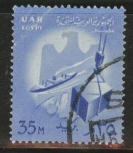 EGYPT Scott 444 Used stamp