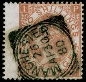 SG121, SCARCE 2s brown, FINE USED, CDS. Cat £4200. PI