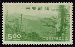 JAPAN STAMP 1949 5 YEN GREEN YOSHINO KUMANO STAMP MNH/OG