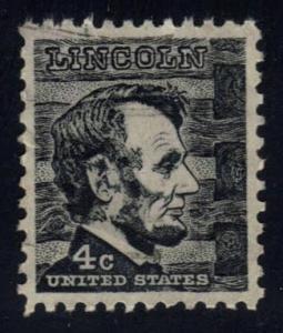 U.S. **U-Pick** Stamp Stop Box #124 Item 51