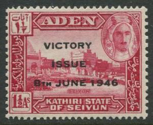 STAMP STATION PERTH Seiyun  #12 Victory Issue  MLH  CV$0.25