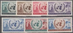 South Moluccas  UN F-VF Unused  (SU371)