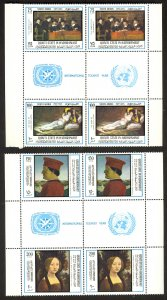 SOUTH ARABIA HADHRAMAUT 1967 TOURIST YEAR Art Gutter Pairs x2 Mi.169A-176Ax2 MNH