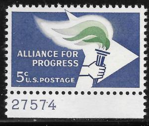 Scott 1234   5¢ Alliance for Progress Plate # Single, MNH