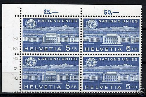 SWISS OFFICES UNO1960 5 Fr. MNH corner block of 4
