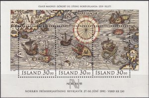 Iceland #681 MNH CV $9.50  (Z6424)