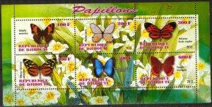 Djibouti 2013 Butterflies (3) MNH Cinderella !