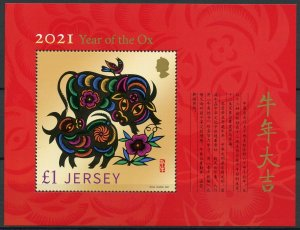 Jersey Year of Ox Stamps 2021 MNH Chinese Lunar New Year 1v M/S