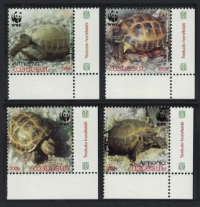 Armenia WWF Four-toed Tortoise 4v Bottom Right Corners SG#605-608 SC#753-756