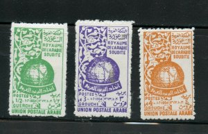 SAUDI ARABIA SCOTT# 198-200 MINT LIGHTLY HINGED MARGIN AS SHOWN