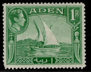 ADEN GVI SG24, 1r emerald-green, M MINT.
