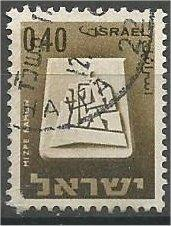 ISRAEL, 1967, used 40a, Town Emblems, Scott 334