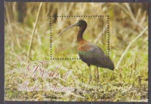 2012 Guyana 8275/B846 Birds