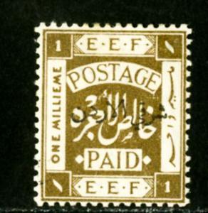 Jordan Stamps # 1b OG LH Rare Ovpt Inv Scott Value $170.00