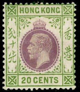 HONG KONG SG125, 20c purple & sage-grn, M MINT. Cat £13. WMK SCRIPT.