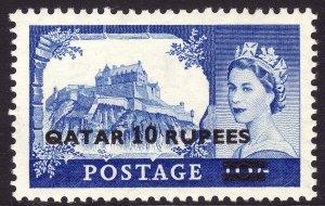 1957 Qatar QE Queen Elizabeth O/P 10 rupee on 10/ MVLH Sc# 15 CV: $8.50