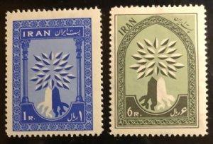 Iran Scott# 1154-1155 Unused F/VF LH $1.50
