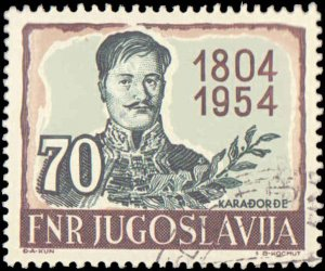 Yugoslavia #411-414, Complete Set(4), 1954, Used