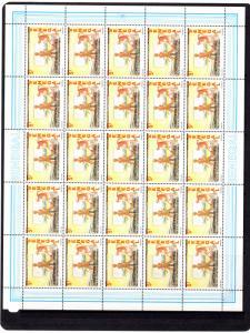 Senegal 1994 Sc#1075/78 Conservation of the Seashore 4 Sheetlets of 25 MNH VF
