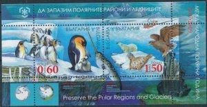 Bulgaria 2009 #4502 MNH. Polar year
