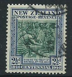 New Zealand SG 589 spacefiller reverse thins - perf 13 x ...