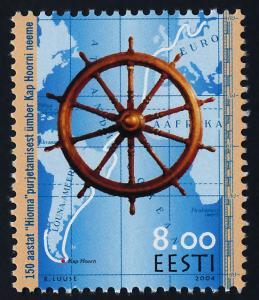 Estonia 483 MNH Map, Voyage of the Hioma around Cape Horn